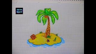 Как нарисовать НЕОБИТАЕМЫЙ ОСТРОВ/ПАЛЬМУ/174/How to draw a DESERT ISLAND/Palma