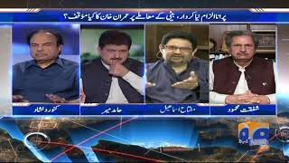 Capital Talk - 11 June 2018