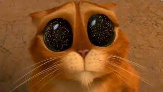 Космический Взгляд Кота в Сапогах. (Кот в сапогах: Три Чертёнка) Лучшие Моменты
