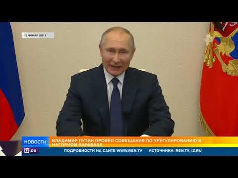 Путин провел совещание по Нагорному Карабаху