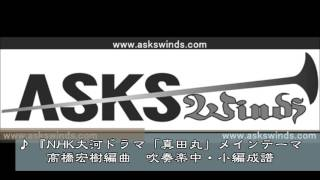 http://askswinds.com/shop/products/detail.php?product_id=1421 『ASK...