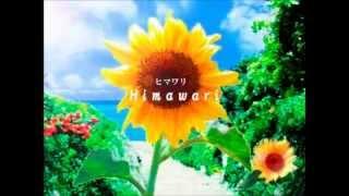 Download ヒマワリ (Himawari) [Full Version] - Riyu from BeForU Mp3