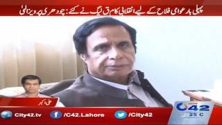 PTI Labor wing President Muslim Niaz announced to join PML-Q