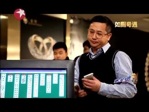 今晚80后脫口秀Tonight's 80s Talk Show:關係(下)04132014