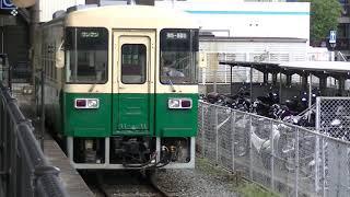 紀州鉄道KR301|JR御坊駅