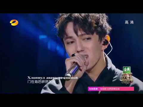 Димаш Кудайберген на конкурсе I AM SINGER в Китае 2017 год