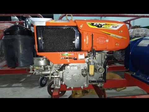 Kubota RT made in Thailand 0886356707