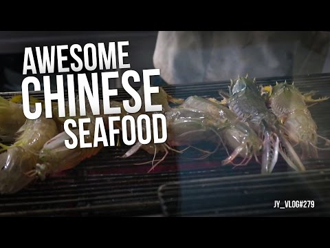 AWESOME CHINESE SEAFOOD