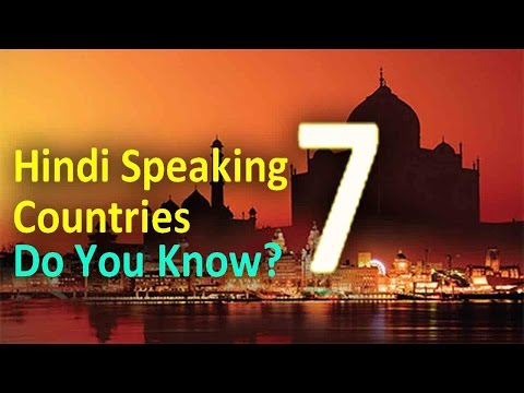 7 Hindi Speaking Countries in the world | Do you Know?