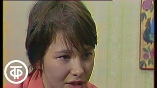 Фото ... до 16 и старше. Встреча с восьмиклассницей Олей Златогорской (1988)