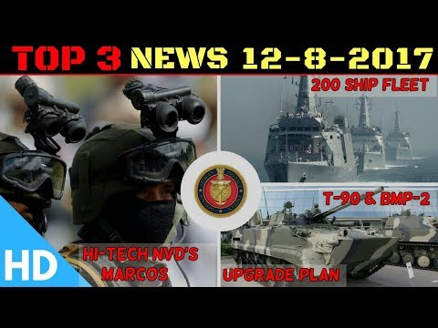 Top 3 Latest Headlines : Indian Defence Updates : Night Vision Devices Special Forces, T-90 Upgrade