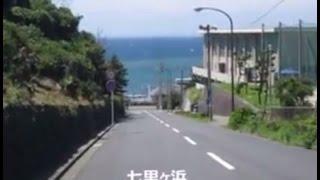 湘南自転車うねうね巡り(鎌倉~稲村ガ崎~江ノ島)