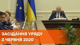 Фото Заседание правительства 3 июня. Онлайн-трансляция