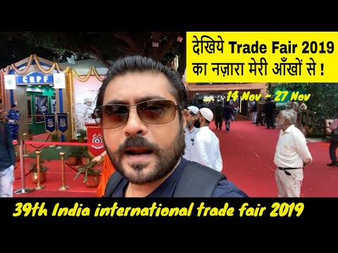 India International Trade fair Delhi | 2019 | Pragati Maidan