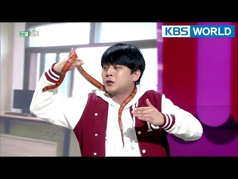 Group Assignment | 조별 과제 [Gag Concert / 2018.03.03]