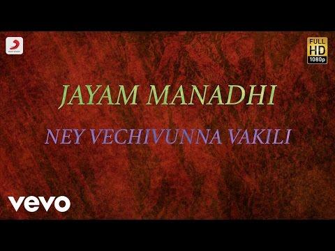 Jayam Manadhi - Ney Vechivunna Vakili Lyric   Vinay Rai, Bhavana   Vidyasagar