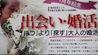 1周年記念。入会金無料キャンペーン中! 茨城県で大人の婚活【赤ひげ倶...