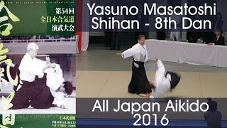 Yasuno Masatoshi Shihan Aikido Demonstration - 54th All Japan Aikido