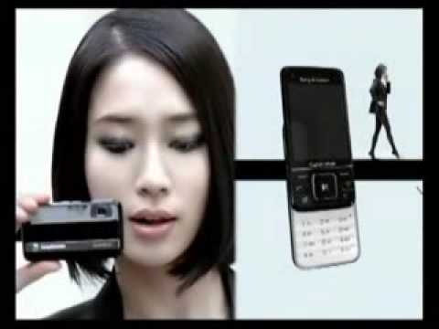 Sony Ericsson C903廣告