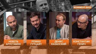 Локомотив лучше всех, проблемы в Динамо и что продюсирует Нобель | Коммент. News #35