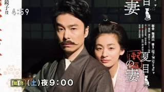 Tags 尾野真千子、長谷川博己、芳根京子、渡辺千穂.