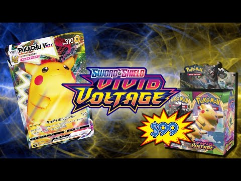 GOING OVER THE BEST VIVID VOLTAGE CARDS!!! POKEMON BOOSTER BOX PRE-ORDER