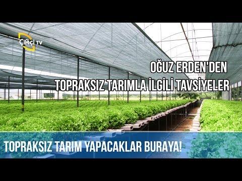 Topraksız Tarım Yapacaklar Buraya! -%100 TARIM