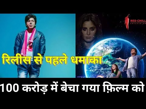 EXCLUSIVE: All India distribution rights of Shahrukh Khan ZERO sold for Rs 100 Crore