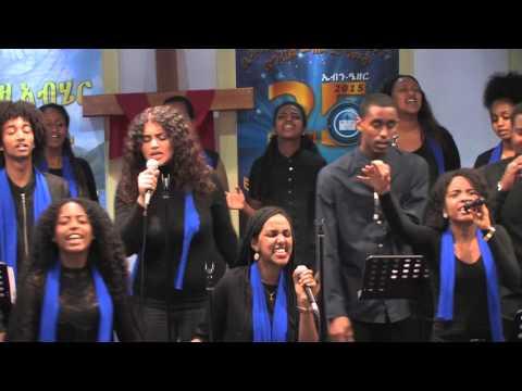 Eritrean Bethel Church in London - Youth Worship thumbnail