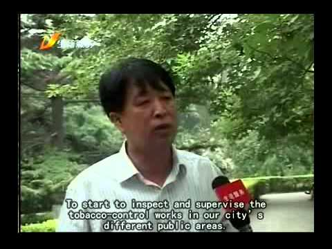 Tobacco Free City-Tangshan China feature Video_ENG.AVI