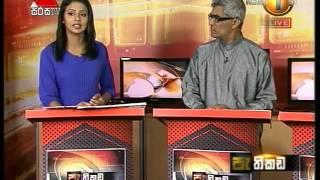 Pethikada Sirasa TV 07th October 2015