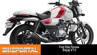 Bajaj V15 First Ride Review - Bikeportal