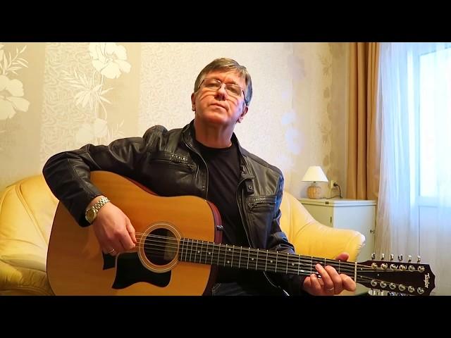 Снова мысли напрочь гонят сон.  Авторская песня под гитару.