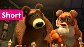 Masha and The Bear - Horsing Around (Time to ride my little pony!)