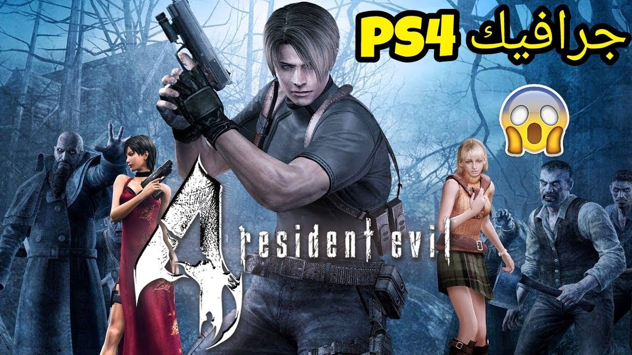 HOW TO DOWNLOAD RESIDENT EVIL 4 ANDROID IN 25 MB  by