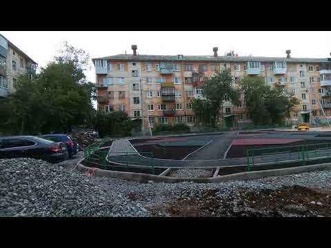 Екатеринбург  вторчермет мой двор  мой детский сад моя 106 школа моя улица Титова