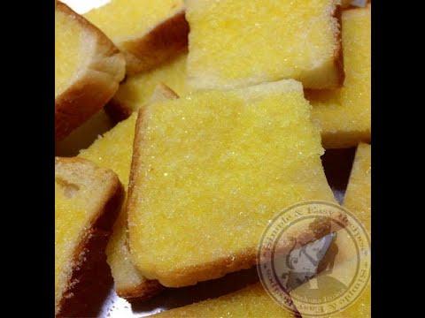 ขนมปังกรอบอบเนยน้ำตาล
