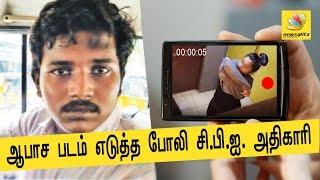 Fake CBI officer arrested for videographing hostel girls bathing