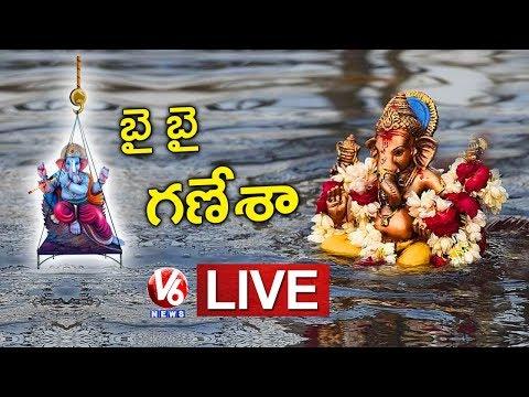 Ganesh Nimajjanam LIVE | Ganesh Immersion 2018 | Hyderabad | V6 News
