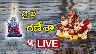 Khairatabad Ganesh Nimajjanam LIVE | Ganesh Shobha Yatra | V6 News