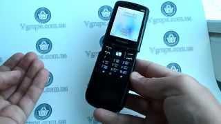 Видео обзор Nokia 8800 копия | 2 сим | металлический корпус - Купить в Украине | vgrupe.com.ua(Купить - http://vgrupe.com.ua/mobilnye-telefony/nokia-8800-2-sim-metal/ Уточненный дизайн и хоршие характеристики телефона Nokia 8800, оценя..., 2014-09-05T16:20:19.000Z)