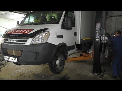 #47 Небольшой ремонт Iveco Daily (Ивеко Дейли) в Мытищах (Московская облать).