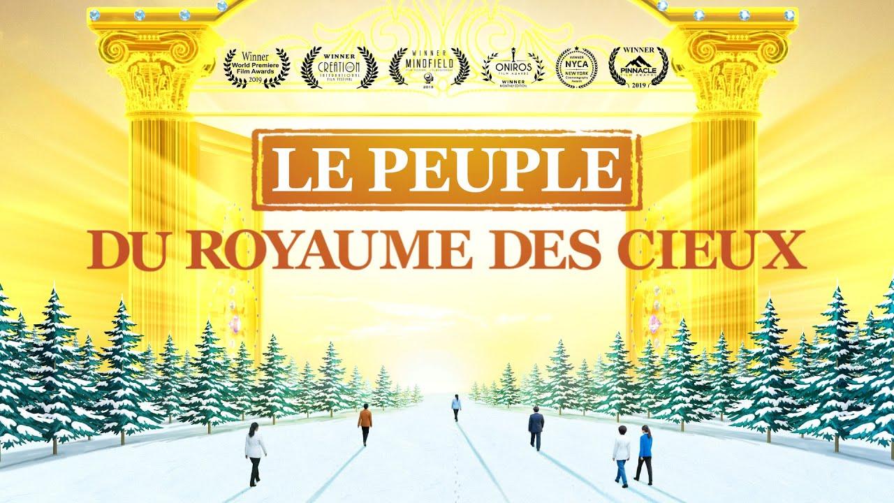 Comment entrer dans le royaume des cieux « Les gens du royaume des cieux » Film Bande-annonce VF
