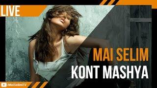 Mai Selim - Kont Mashya (Live) / مى سليم - كنت ماشيه