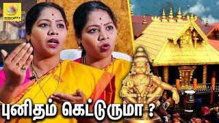 Sudha Ramakrishnan DARES to enter Sabarimala Temple