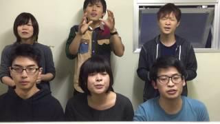 smooth ace/逢いたいね/宮崎/大学/アカペラ.