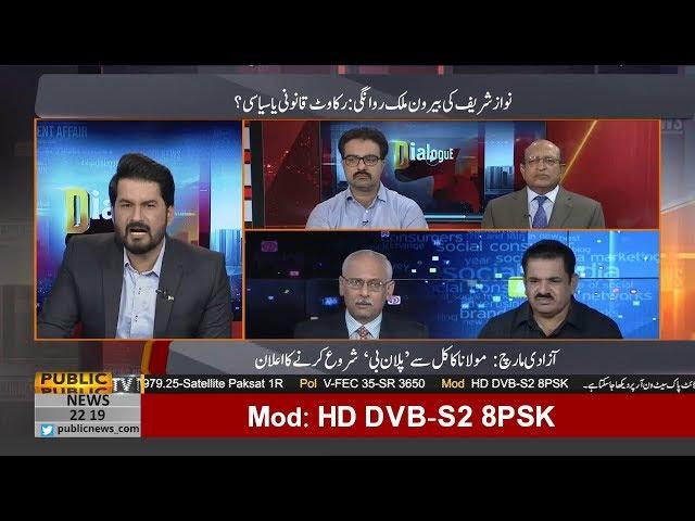 Dialogue with Adnan Haider | 12 November 2019 | Public News