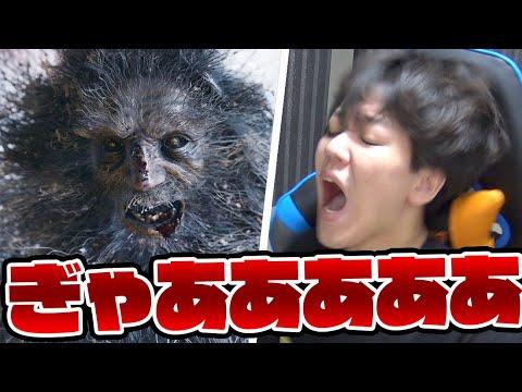 ビビり男、大発狂する-PART1-【バイオハザード8】