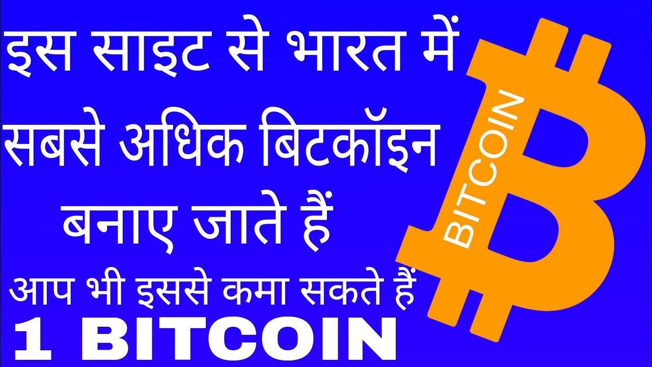 What is Bitcoin? How to Earn Free Ethereum Bitcoin Daily 221600 Satoshi  0 0056 BTC A Day -without