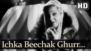 Ichka Beechak Ghurr - Bawre Nain Songs -  Raj Kapoor - Geeta Bali - Shamshad Begum - Happy Song